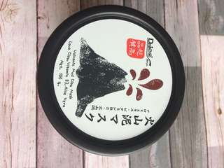 Volcanic mud clay mask