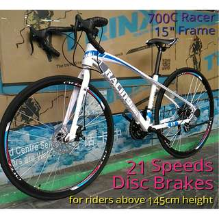 "Small size 700C Racer Road Bike ☆ 15"" Low Frame. min seat level 74cm from floor. Suitable for riders 145cm height and above! ✩ 21 Speeds, Disc Brakes ✩ Brand New Bicycle"