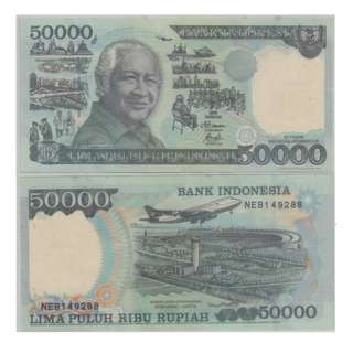 Indonesia 50000rp Commemorative Banknote UNC Paper 1995/1998 toning dot