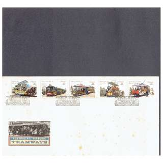 FDC  #465  Australia's Historic TRAMWAYS conditions of stamps and cover as in picture