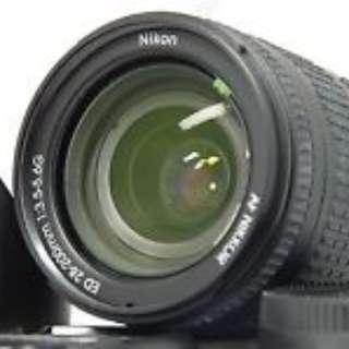 Nikon AF 28-200mm f3.5 - 5.6D. Used