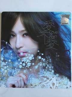 王心凌 - 爱不爱 专辑