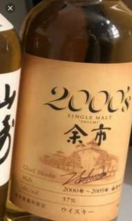 余市酒廠出品,余市2000's原酒180ml with box, 每支