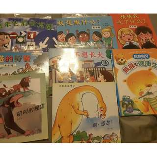 Chinese readers /story books x 8