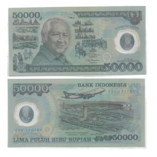 "Indonesia 50000rp  ""25th Anniversary of the Development""  Commemorative Banknote UNC Polymer 1995"