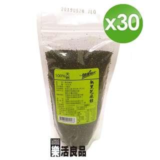 ※樂活良品※ 健康時代天然熟黑芝麻粒(180g)*30包/免運費,量販團購組合加碼請看賣場介紹