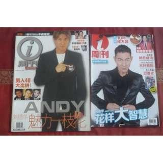 刘德华 Andy Lau liu de hua hong kong singer artist  i 周刊 i-weekly retro vintage Magazine