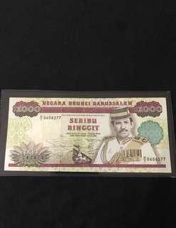 1989 Brunei $1000 Paper Note With Prefix B1