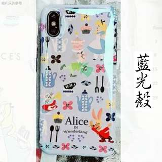 Alice IPhone藍光殼