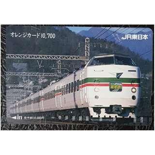 (F03) 日本 火車 地鐵 車票 MTR TRAIN TICKET, $15