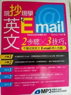 現抄現學英文 e-mail