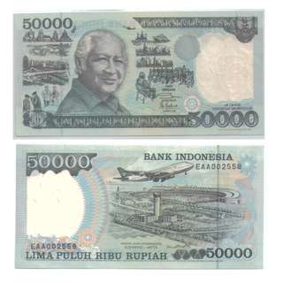 Indonesia 50000rp Commemorative  Banknote AUNC Paper 1993 rare 印尼纪念钞