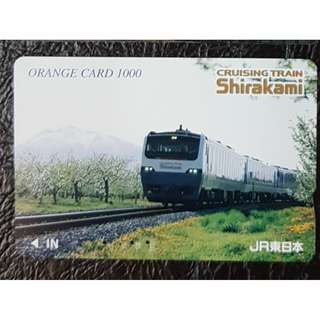 (F03) 日本 火車 地鐵 車票 MTR TRAIN TICKET, $18