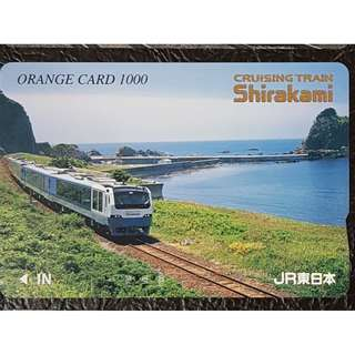 (F03) 日本 火車 地鐵 車票 MTR TRAIN TICKET, $20