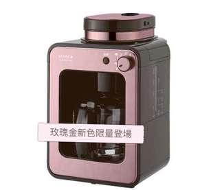 🚚 禮物siroca自動研磨一鍵搞定咖啡機_SC-A1210RP玫瑰金_3980元免運(上班這黨事推薦STC-408同型)