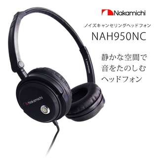 Pre-loved Nakimichi NOISE CANCELLING Headphones NAH950NC