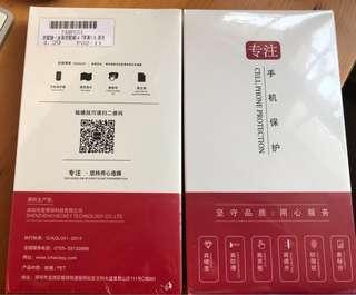 iPhone 7/8 防偷窺鋼化玻璃保護膜(黑色)