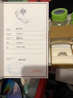 賣蘇菲亞男鑽10分鑽白k戒指