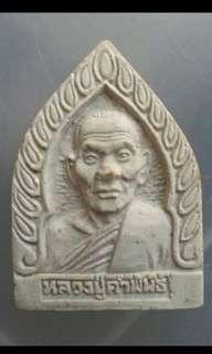 LP Kamphan Wat Tart Maha Chai Nakhon Phanom 2537 Thai Amulet