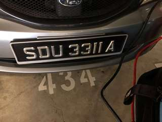 Car Number Plate 3311