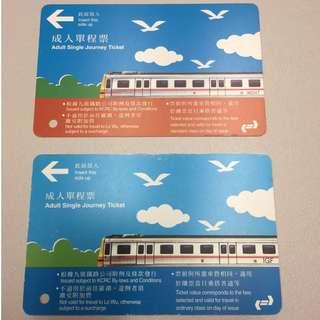 九廣鐵路車票