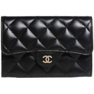 Chanel Lambskin Quilted Cardholder Wallet