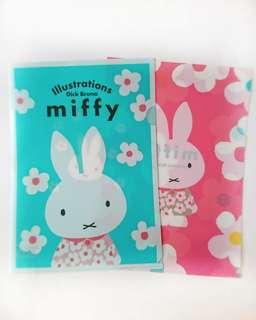 【日本Miffy 單層A4 File】