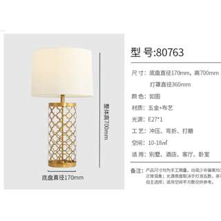 """Pre order"" Table Lamp"