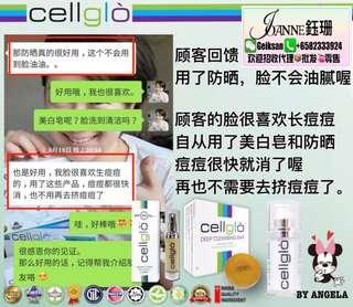 Cellglo 3 in 1