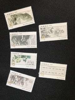 黃賓虹作品選郵票