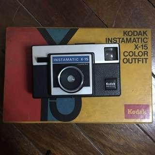 Kodak instamatic X -15 vintage
