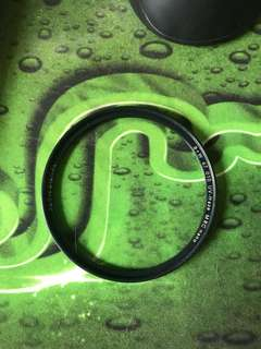 b+w xs-pro uv mrc nano 010 67mm