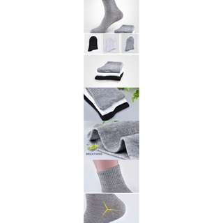 5Pairs All Seasons Men's Business Casual Cotton Socks