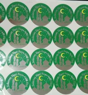 Hari Raya labels, stickers for cookie bottle, cake box, packaging
