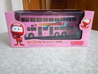 丹尼士巨龍12米非空調巴士(三門1A路線).