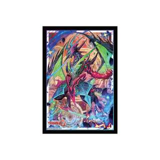CardFight!! Vanguard G: Awakened Dragon Emperor Luard