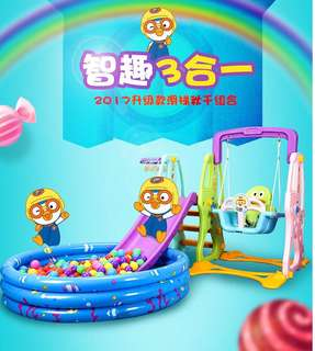 Free delivery 3 in 1 swing slide play ground