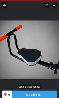 In stock! Brand new Escooter kids seat