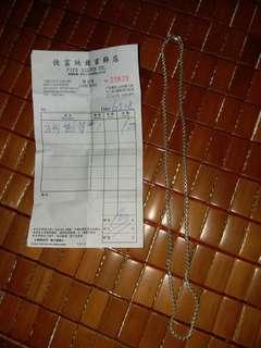 放男裝24吋銀脛鏈一條全新有單,因買咗返黎屋企唔啱,所以出售,如有意留電!