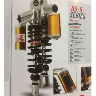 DUAL/MONO SUSPENSION(DB-5 SERIES)