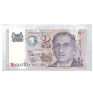 Singapor $2 Millennium Commemorative banknote AUNC 2000