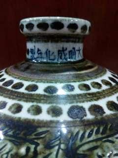 beautiful porcelein