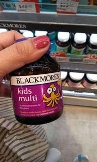 Blackmores kids multi