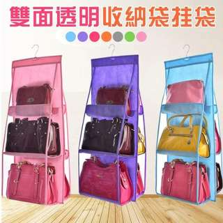 Bag Organizer Protector holds up to 6 Bags and Purse