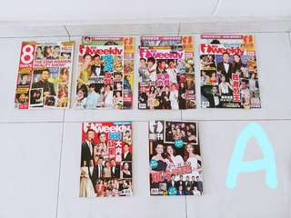 i-weekly/8 days magazines