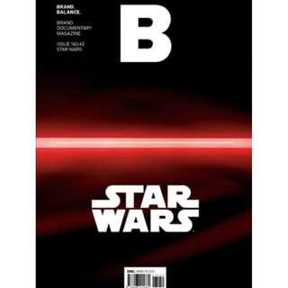Issue No. 42 STAR WARS