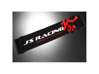 J's racing 絕版毛巾