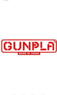 BBT GUNPLA FLASH DEAL