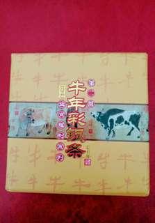 🚚 中國第二組牛年彩銀條