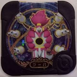 Pokemon Tretta - Legend Hoopa
